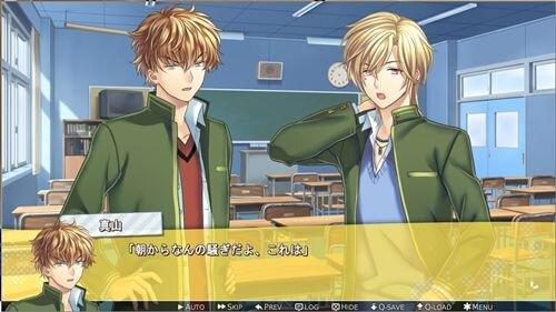 ノックアウト!!体験版 Game Screen Shot1