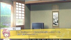 ノックアウト!!体験版 Game Screen Shot2