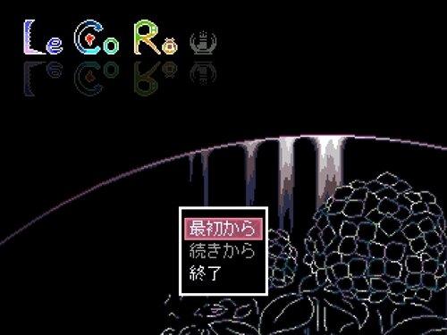 LeCoRo Game Screen Shot1