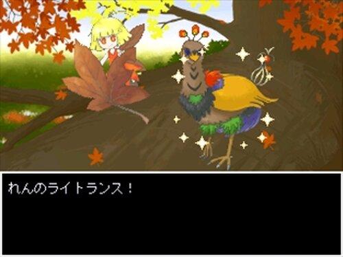LeCoRo Game Screen Shot2