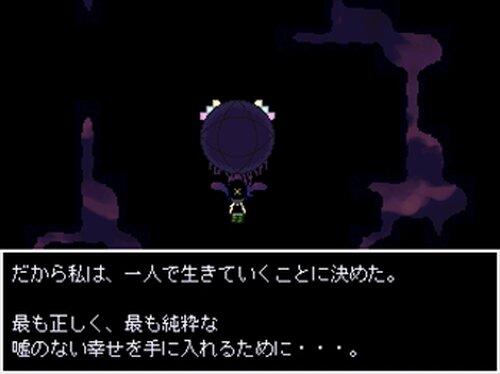LeCoRo Game Screen Shot4