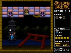 Shadow Break Game Screen Shot3