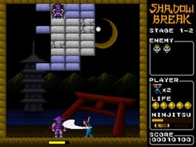 Shadow Break Game Screen Shot4