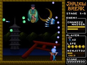 Shadow Break Game Screen Shot5