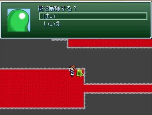 キチリクリスタル Game Screen Shot1