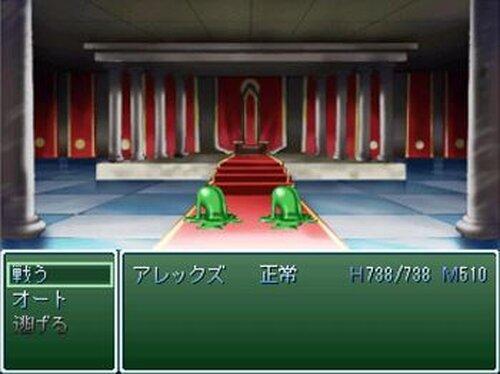 キチリクリスタル Game Screen Shot3