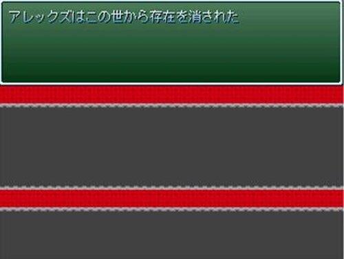 キチリクリスタル Game Screen Shot4