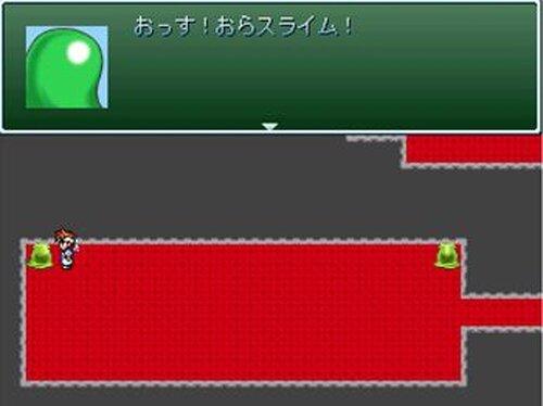 キチリクリスタル Game Screen Shot5