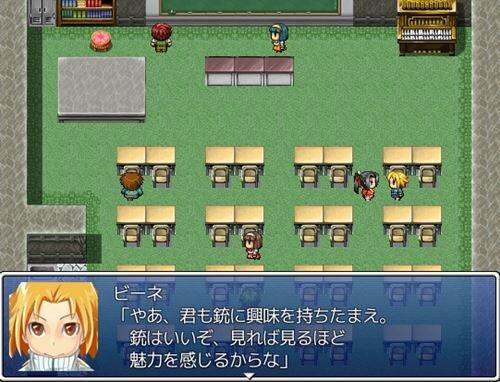 ツクール×スクール Game Screen Shot1
