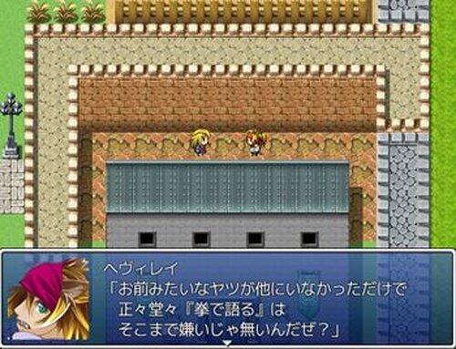 ツクール×スクール Game Screen Shot3