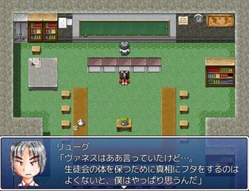 ツクール×スクール Game Screen Shot4