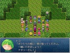 ツクール×スクール Game Screen Shot5