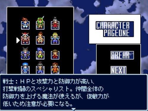 ヒーローズマーセナリー Game Screen Shot1