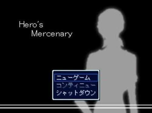 ヒーローズマーセナリー Game Screen Shot2