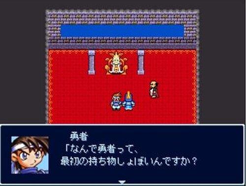ヒーローズマーセナリー Game Screen Shot3