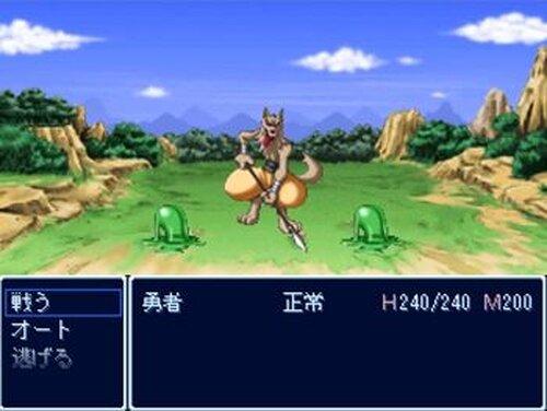 ヒーローズマーセナリー Game Screen Shot5