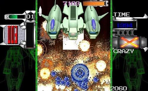 弩近銃-dokingan- 体験版 Game Screen Shot1