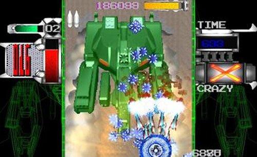 弩近銃-dokingan- 体験版 Game Screen Shot4