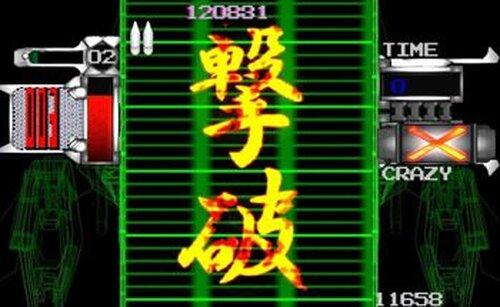 弩近銃-dokingan- 体験版 Game Screen Shot5