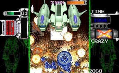 弩近銃-dokingan- 体験版 Game Screen Shots