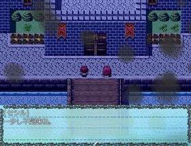 未来へのアストラピ体験版 Game Screen Shot3
