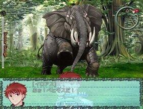 未来へのアストラピ体験版 Game Screen Shot5