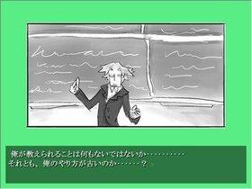 てんし Game Screen Shot5