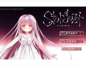 Stargazer-少女は星の夢を見る-  Game Screen Shot