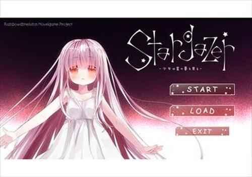 Stargazer-少女は星の夢を見る-  Game Screen Shots