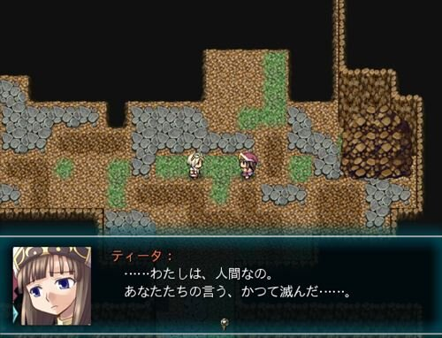 亡星少女 -Lost Tribe- Game Screen Shot1