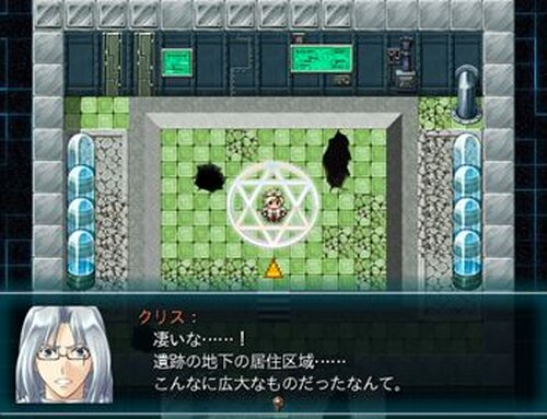 亡星少女 -Lost Tribe- Game Screen Shot5