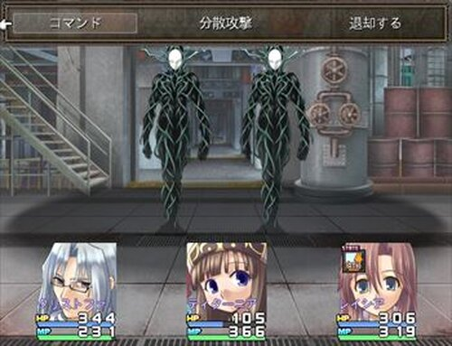 亡星少女 -Lost Tribe- Game Screen Shots