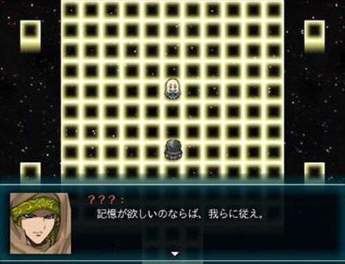 希求少女 -Desire- Game Screen Shot2