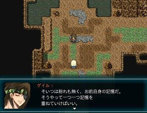 希求少女 -Desire- Game Screen Shot3