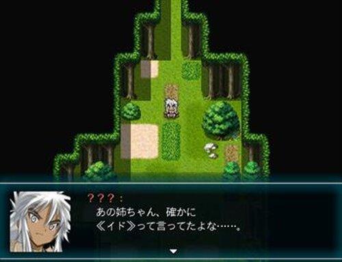 希求少女 -Desire- Game Screen Shot4