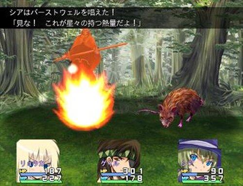 希求少女 -Desire- Game Screen Shot5