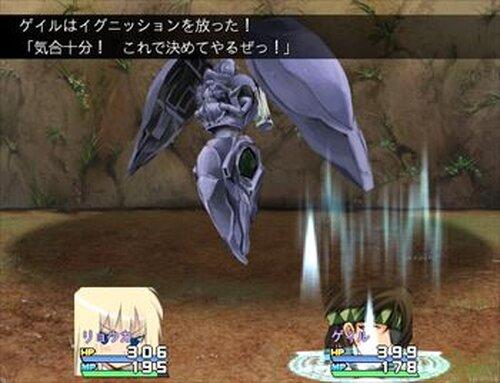 希求少女 -Desire- Game Screen Shots