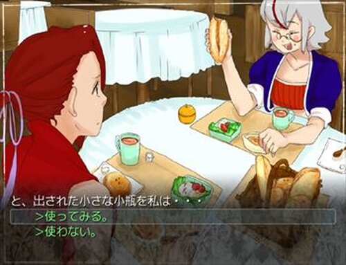 Precious stone of memorys Game Screen Shot2