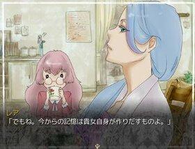 Precious stone of memorys Game Screen Shot4