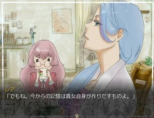 Precious stone of memorys Game Screen Shot4