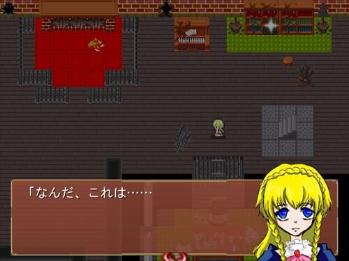 The Lost Game Game Screen Shot