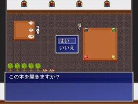 不可思議ティータイム Game Screen Shot2