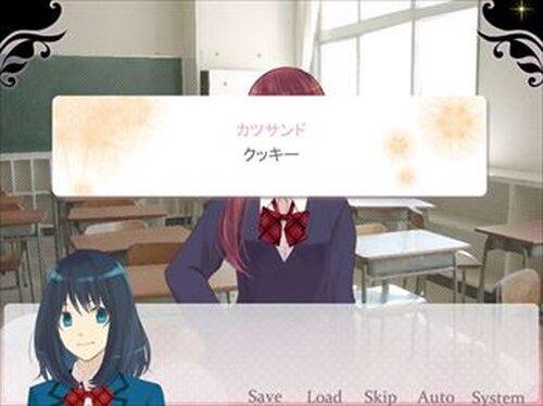 ブラインドプリズム~First Love 体験版~ Game Screen Shot3