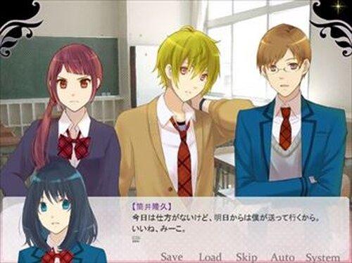 ブラインドプリズム~First Love 体験版~ Game Screen Shot5