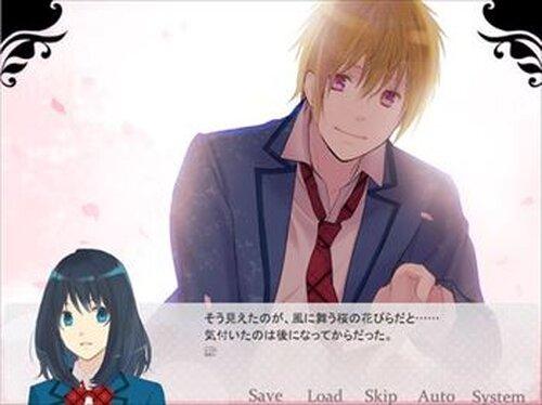 ブラインドプリズム~First Love 体験版~ Game Screen Shots