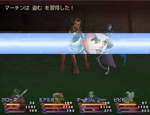 精霊のコンチェルト Game Screen Shot1
