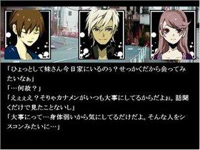 妄想グリム -赤ずきんの章&ラプンツェルの章- Game Screen Shot3