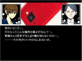 妄想グリム -赤ずきんの章&ラプンツェルの章- Game Screen Shot5