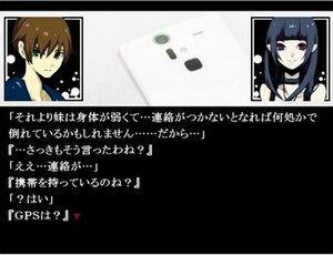 妄想グリム -赤ずきんの章&ラプンツェルの章- Screenshot