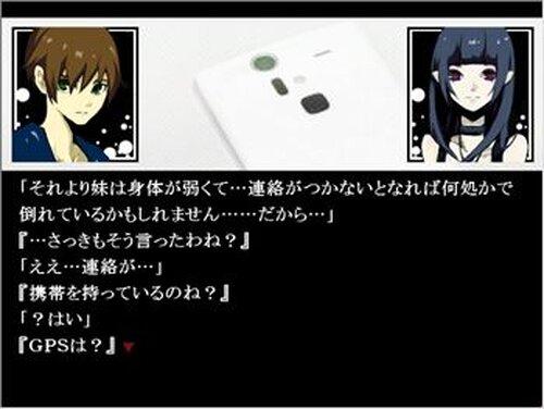 妄想グリム -赤ずきんの章&ラプンツェルの章- Game Screen Shots